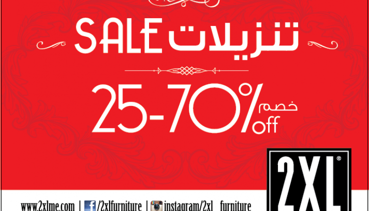 25% - 70% Sale at 2XL, February 2015
