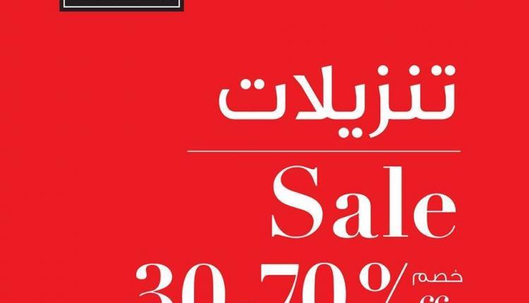 30% - 70% Sale at 2XL, November 2017