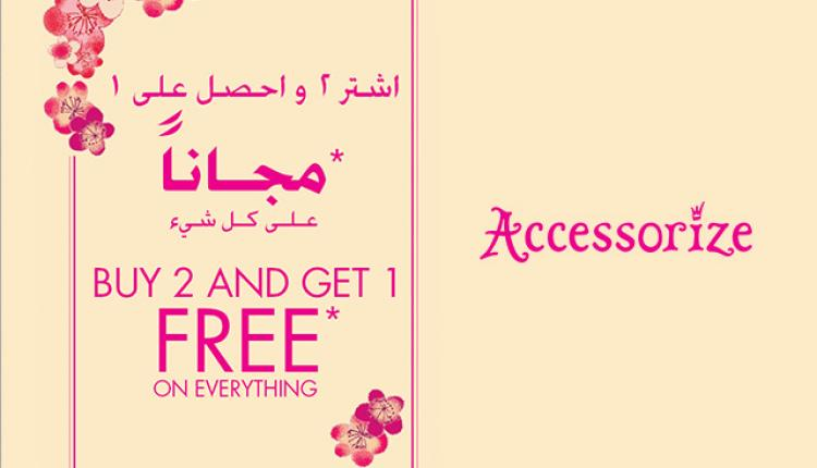Buy 2 and get 1 Offer at Accessorize, March 2018