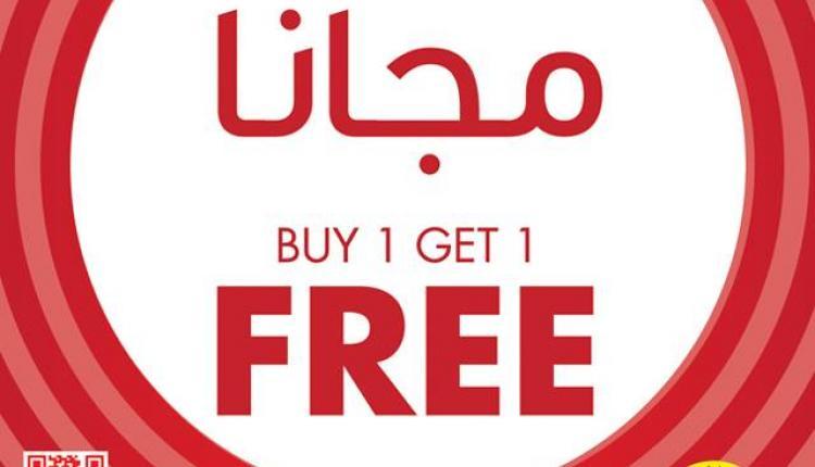 Buy 1 and get 1 Offer at Al Jaber Optical, December 2016