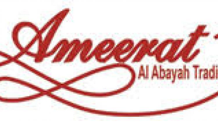 30% - 70% Sale at Ameerat Al Abaya Trading, November 2017
