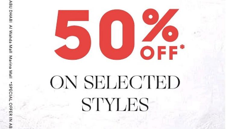 Up to 50% Sale at Armani Exchange, February 2016