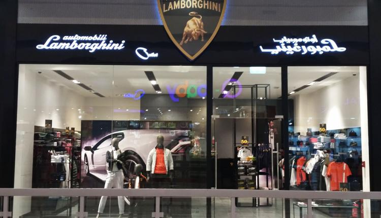 30% - 70% Sale at Automobili Lamborghini, August 2017
