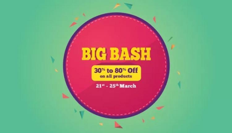 30% - 80% Sale at BabyShop, March 2018