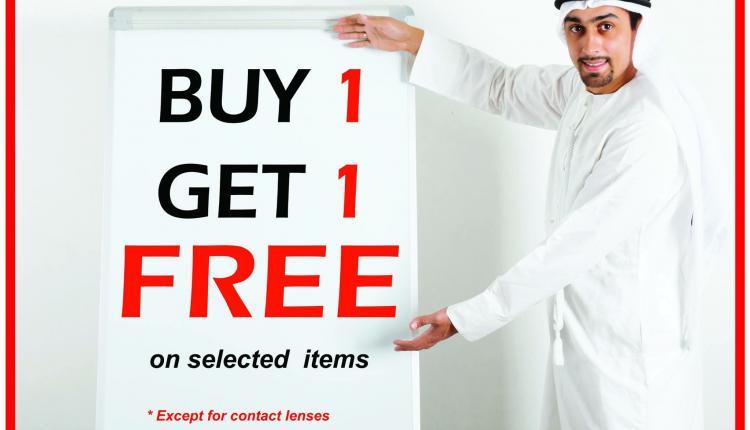 Buy 1 and get 1 Offer at Barakat optical, September 2017