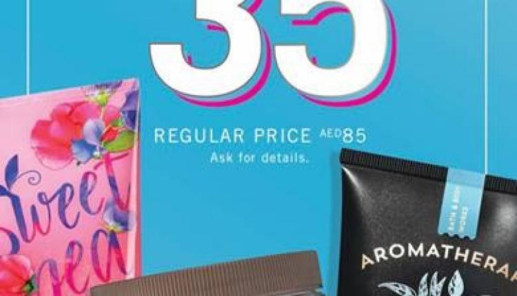 Special Offer at Bath & Body Works, March 2018