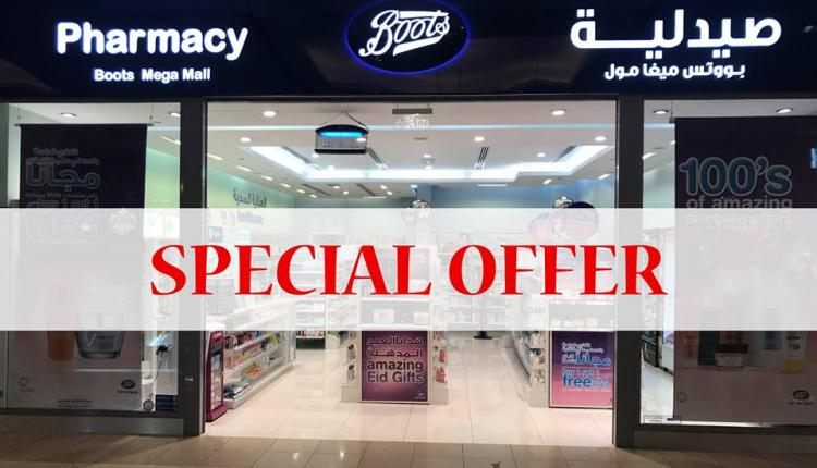 Special Offer at Boots Pharmacy, July 2017
