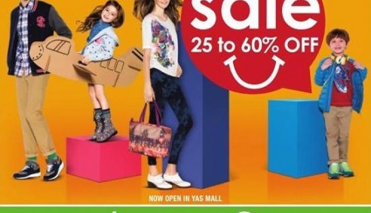 25% - 60% Sale at Bossini, December 2014
