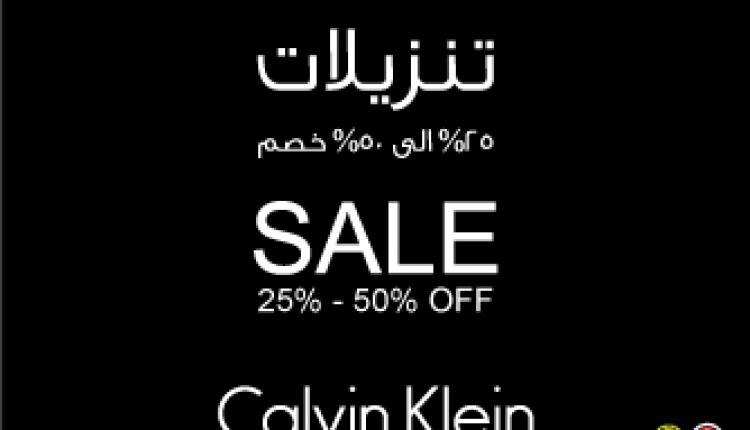 Up to 50% Sale at Calvin Klein Underwear, July 2016