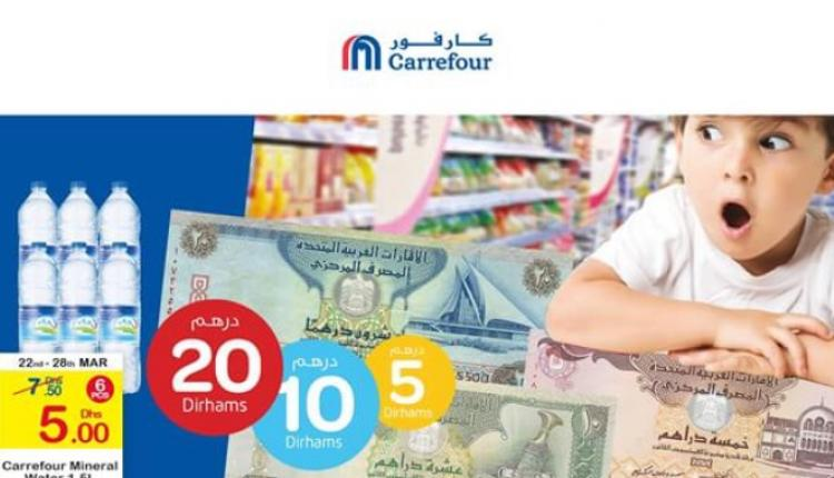 Special Offer at CARREFOUR, March 2018