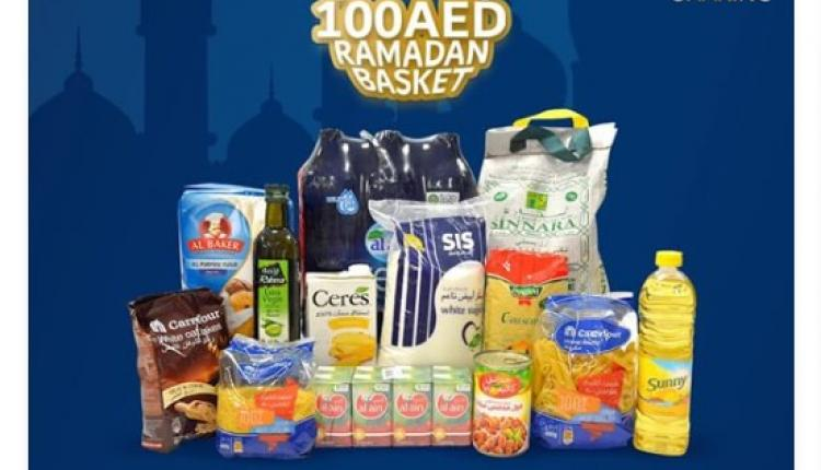 Special Offer at CARREFOUR, June 2018