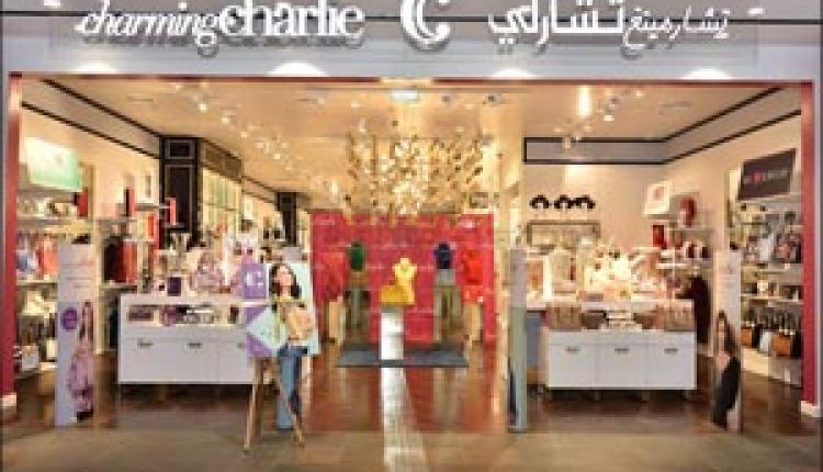 Spend 300 And get AED 100 cash back Offer at CHARMING CHARLIE, September 2017