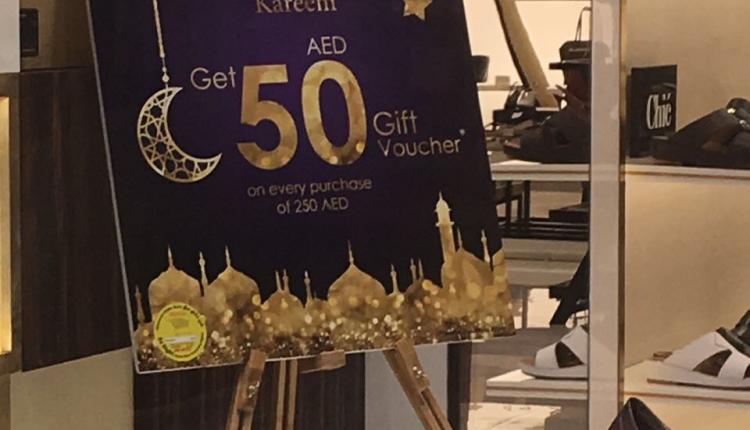 Spend 250 and get 50 AED gift voucher Offer at Chic Shoes, June 2017