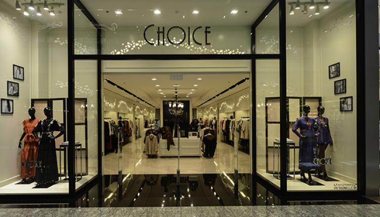 30% - 50% Sale at Choice, July 2017