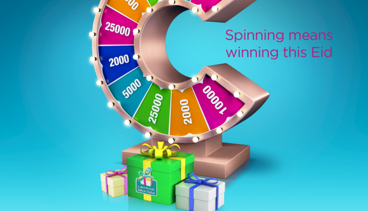 Spend 200 and get the chance to spin the wheel and win cash prizes and gifts worth up to AED 250,000 Offer at City Centre Al Shindagha, June 2017
