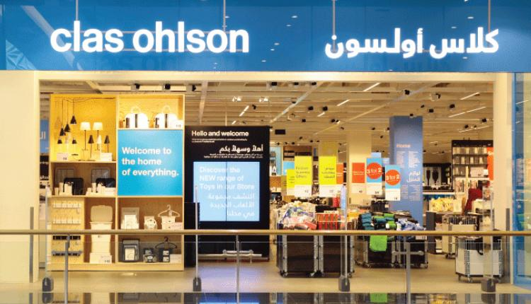 30% - 75% Sale at Clas Ohlson, August 2017