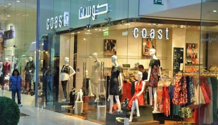 Spend 500 And save AED 250 Offer at Coast, May 2018