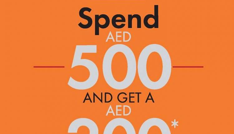 Spend 500 and get a AED 200 Gift Voucher Offer at Dalma Mall, May 2014