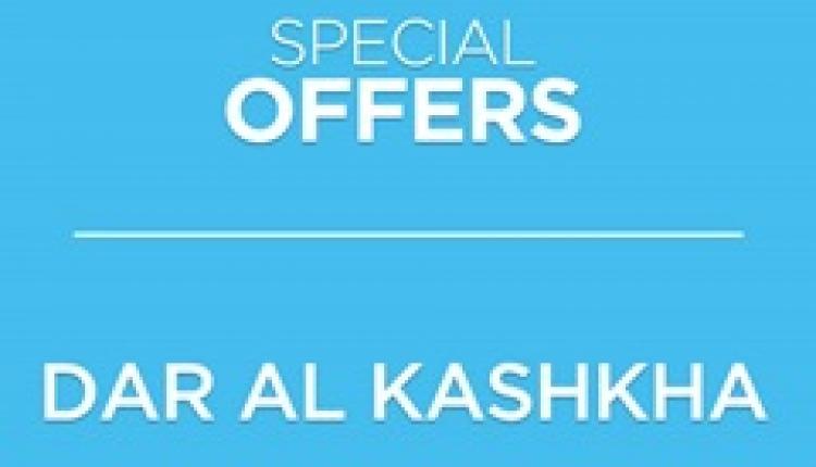 25% - 50% Sale at Dar Al Kashkha Trading, January 2018
