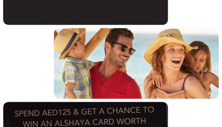 Spend 125 and Get a chance to win an Alshaya card worth AED 100,000 Offer at Debenhams, May 2017