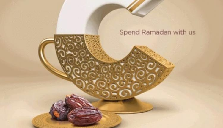 Spend 300 and win instant iftar vouchers, and have a blessed Ramadan evening Offer at Deira City Centre, June 2017