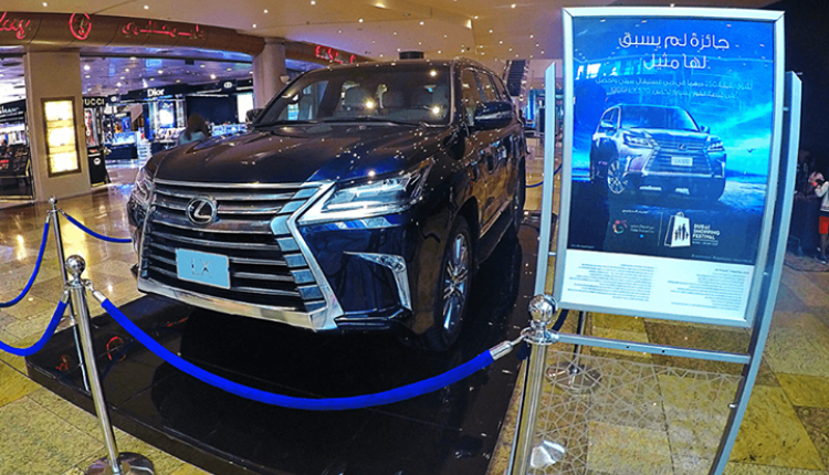 Spend 250 and get the chance to win a 2017 Lexus LX570. Offer at Dubai Festival City, January 2017