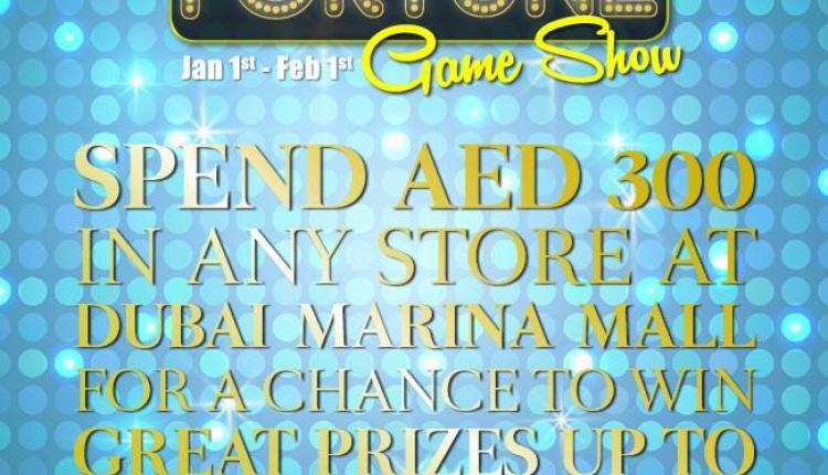 Special Offer at Dubai Marina Mall, February 2016