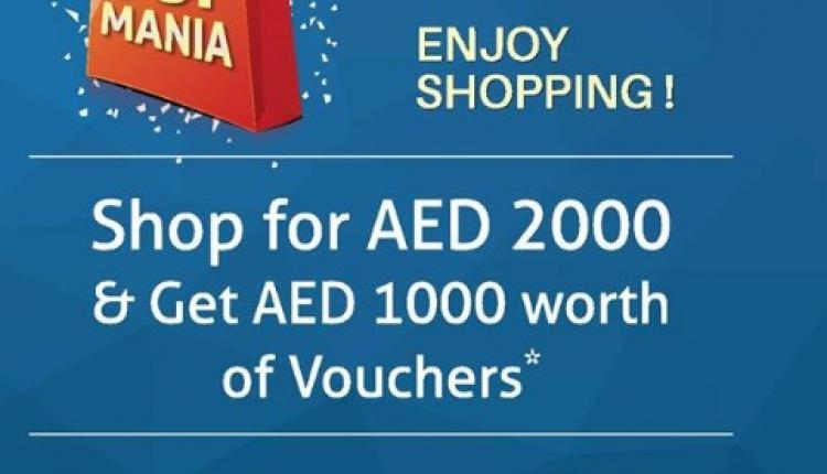 Spend 2000 and get AED 1000 worth of vouchers Offer at E Max, January 2018