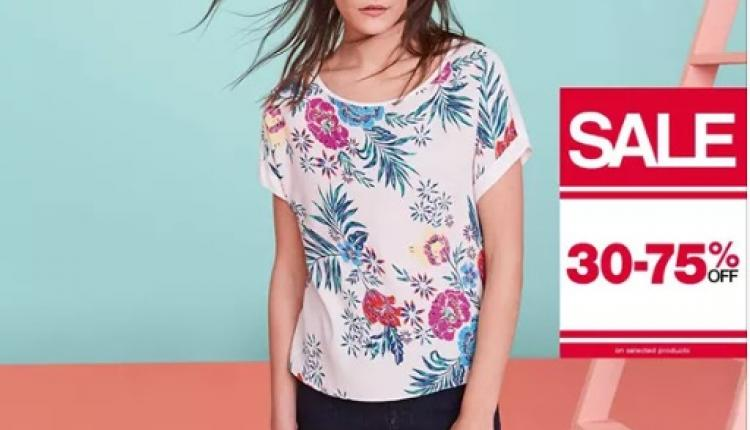 30% - 75% Sale at F & F, August 2017
