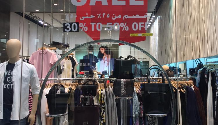 30% - 50% Sale at French Connection, May 2017