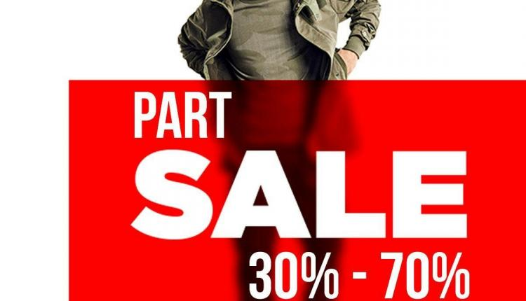 30% - 70% Sale at G Star Raw, August 2017