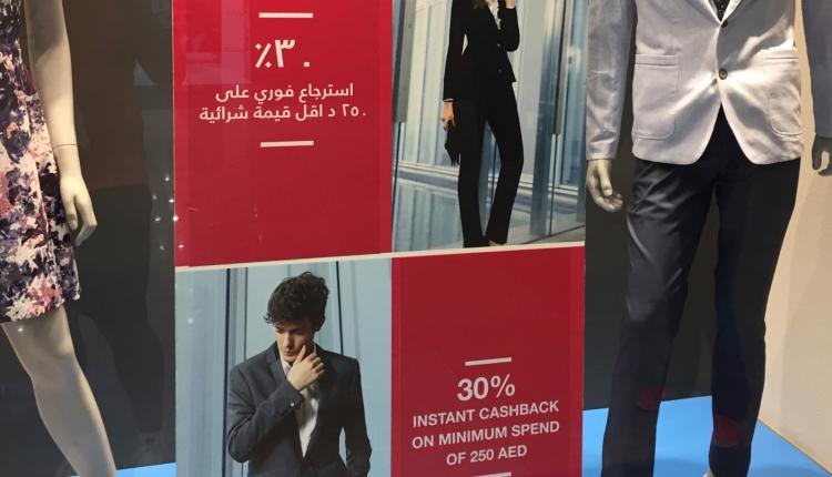 Spend 250 and get  30% OFF EVERYTHING Offer at G2000, June 2017
