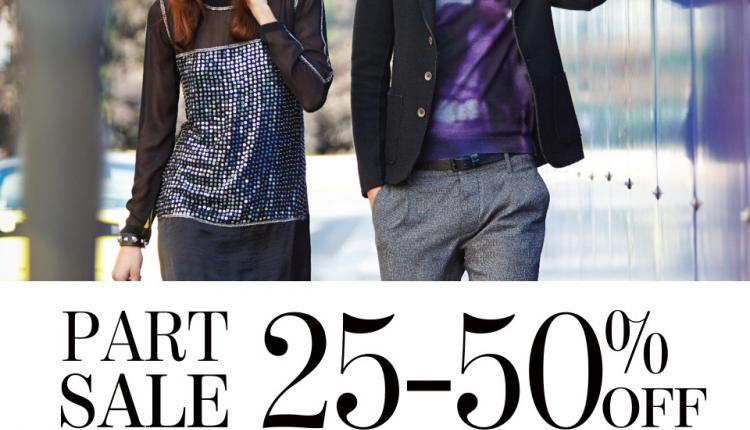 25% - 50% Sale at Gaudi, February 2015