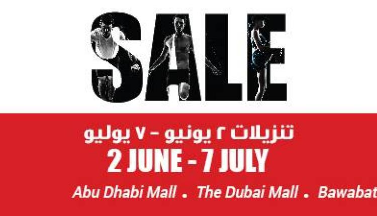 Up to 50% Sale at Go Sport, July 2014