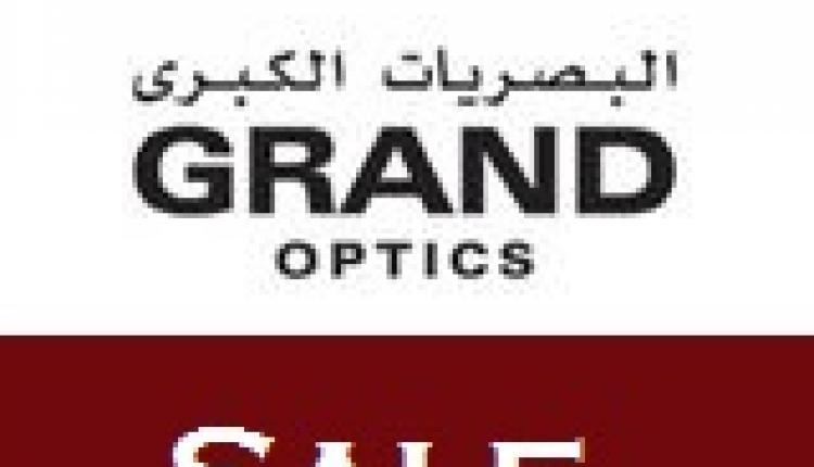 Spend 300 or above and win a voucher of 50% value of your purchase Offer at Grand Optics, February 2016