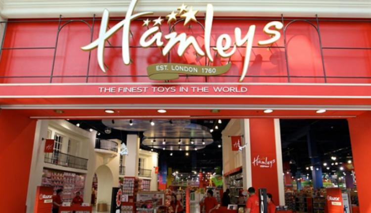 Buy 2 and get 1 Offer at Hamleys, November 2017
