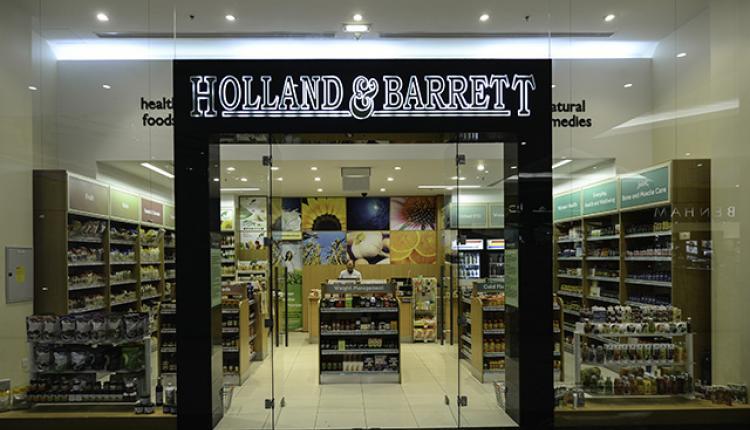 Buy 2 and get 1 Offer at Holland Barrett, December 2017