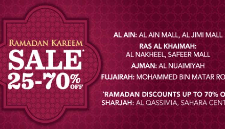 25% - 70% Sale at Home Center, June 2016