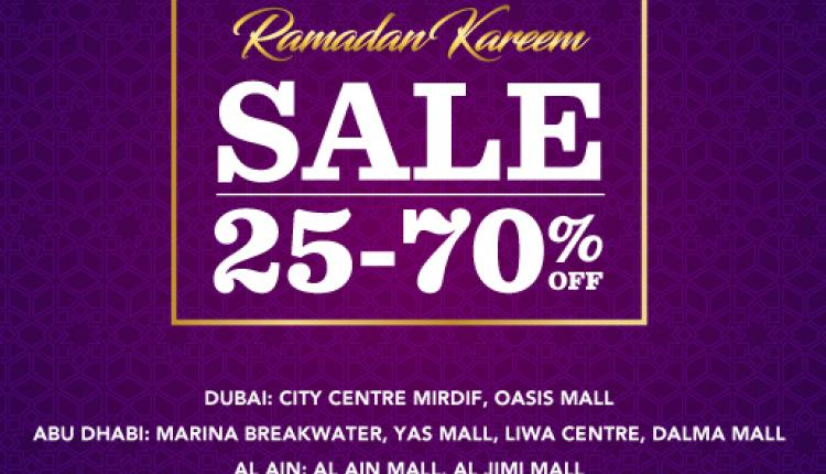 25% - 70% Sale at Home Center, May 2017