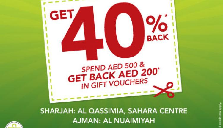 Spend 500 Get back AED 200 in gift vouchers Offer at Home Center, May 2017