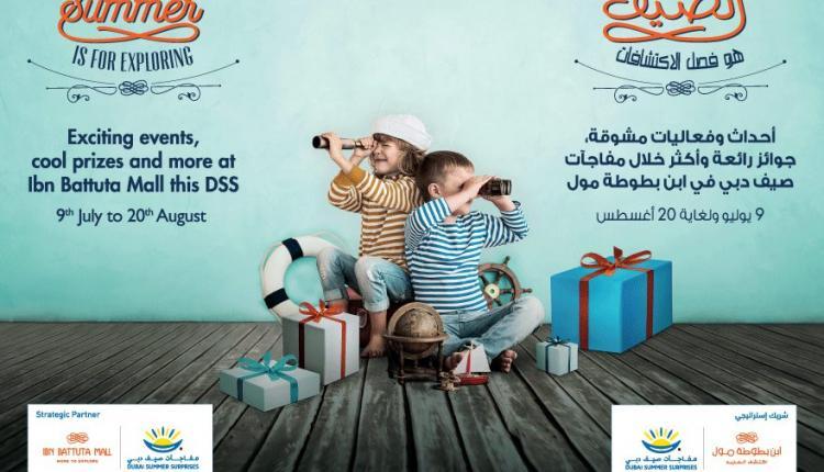 Special Offer at Ibn Battuta Mall, August 2016