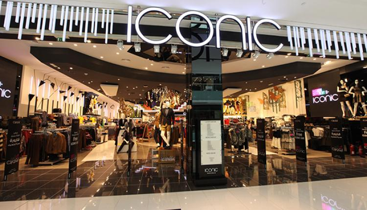 Spend 250 and get a free perfume Offer at ICONIC, August 2017