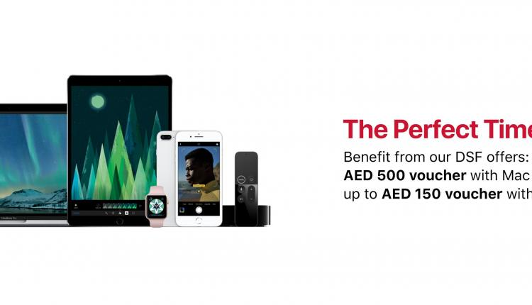 Special Offer at iStyle Apple Computers, January 2018