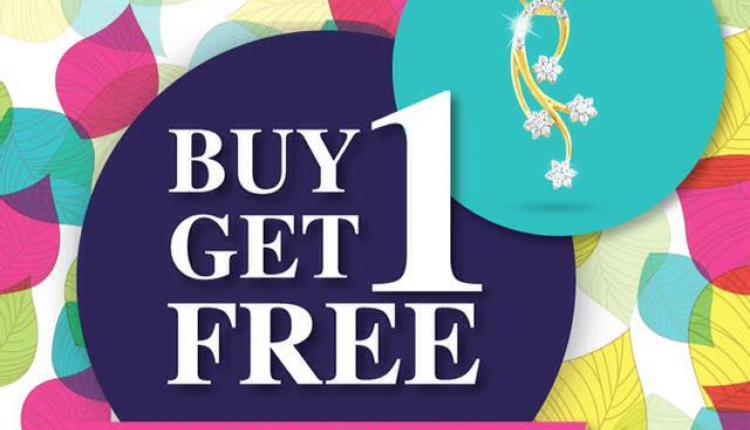 Buy 1 and get 1 Offer at JEWEL CORNER, October 2017