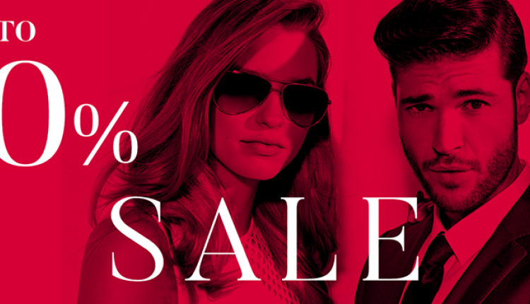 Up to 60% Sale at kazar, June 2017