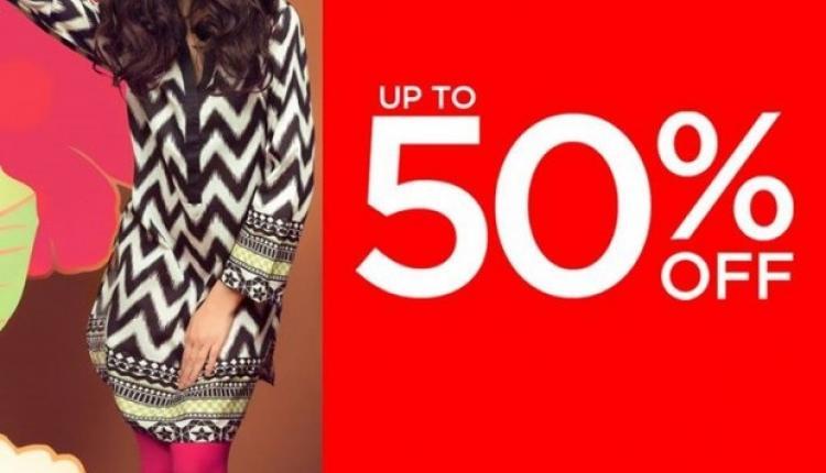 30% - 50% Sale at Khaadi, July 2017