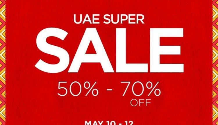 50% - 70% Sale at Khaadi, May 2018