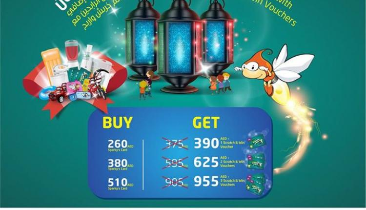 Special Offer at kiddy zone, June 2017