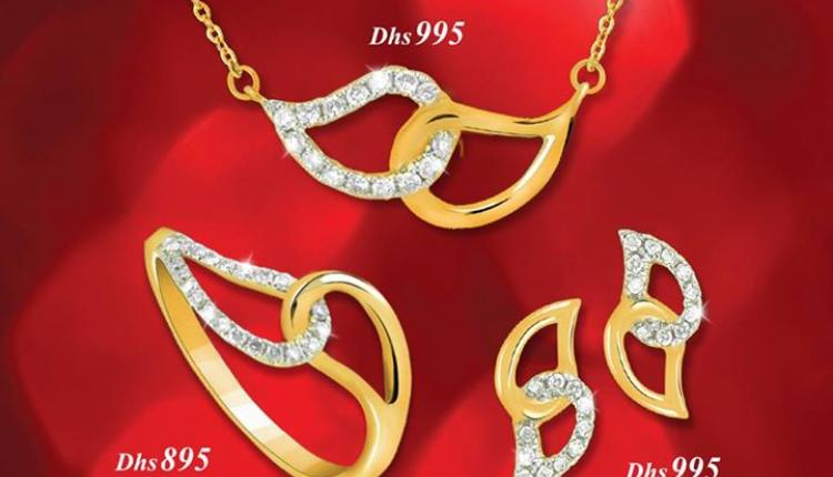 Special Offer at LifeStyle Fine Jewellery, June 2017