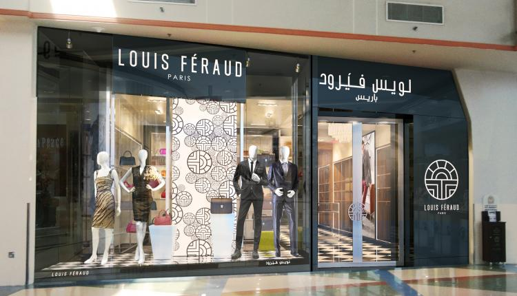 Up to 90% Sale at Louis Féraud, December 2018